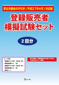 h27表紙2