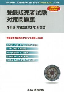 Epson_0673